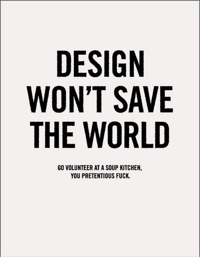 design, earth, pretentious, save, world